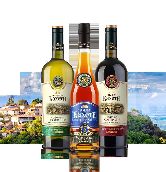 Шато Кахеті — Грузинське вино