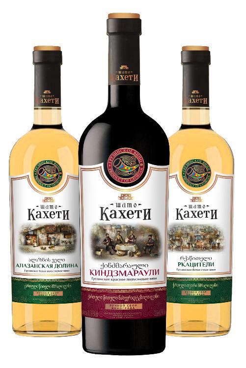 Вино Шато Кахети