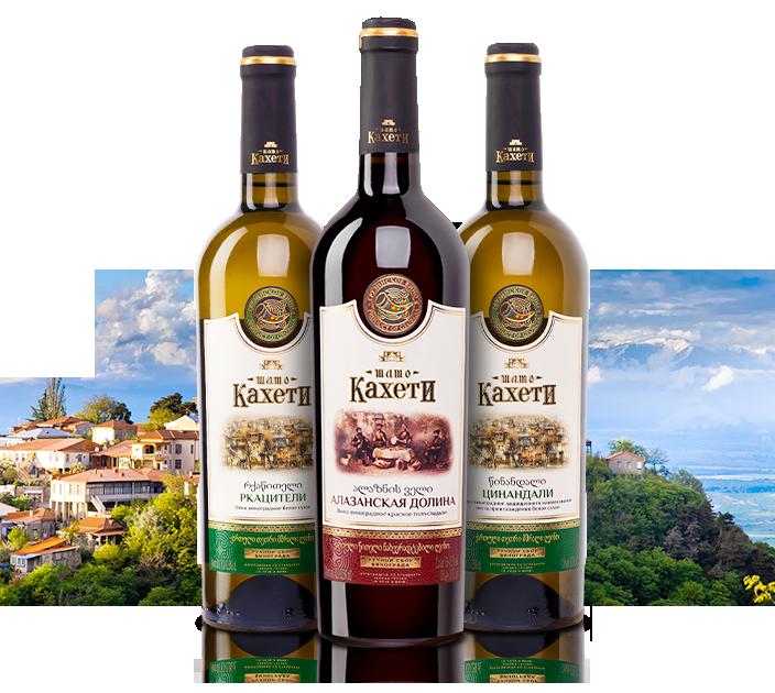Шато Кахети — Грузинское вино